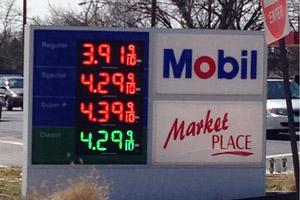 Safeway Rewards at Exxon and Mobil