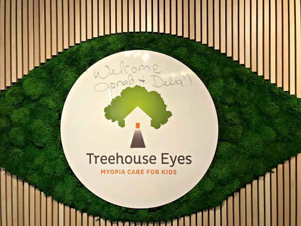 Treehouse Eyes