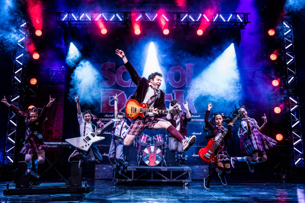 School of Rock at National Theatre