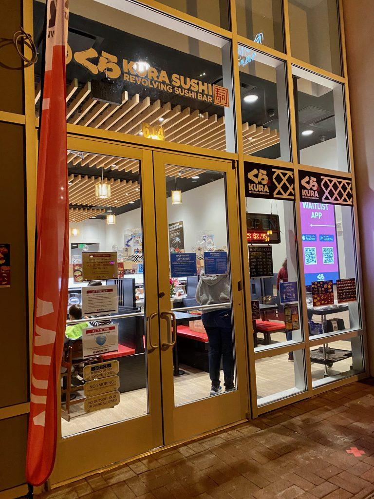 Kura Sushi storefront